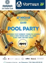 Pool Party @ City Beach Club