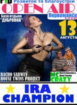 13.08.2014 @ Ira Champion @ House Twins Project @ Pervomaisk Open Air @ Дубровка