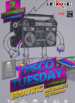 DISCO Tuesday. Version 2.0 @ Saxon