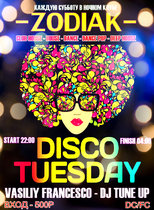 Disco Tuesday @ NC [ZODIAK]