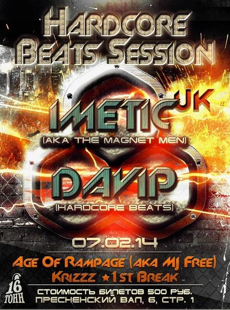 Брейкс вечеринка Hardcore Beats Session в Москве - афиша событий на Look At