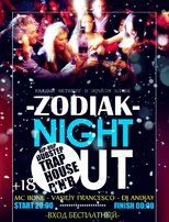 Night Out @ NC [ZODIAK]